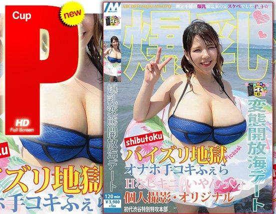 Teen Nudist Older Sex