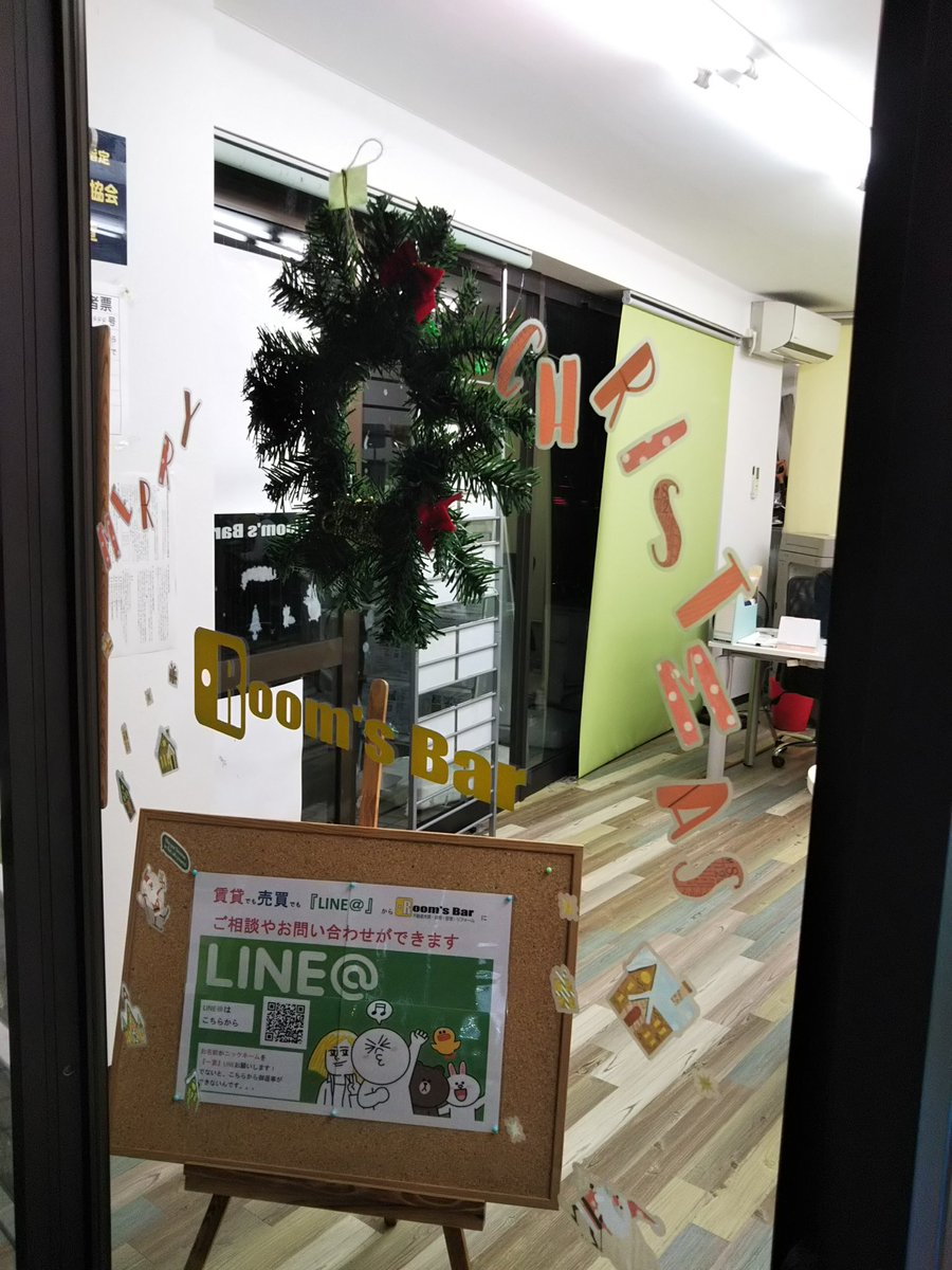 test ツイッターメディア - 八王子は夜冷えますね?? ルームズバー売買夜のブログをアップしました? ちょびっとクリスマス?? https://t.co/UvB0rFcj4g #ルームズバー #八王子 #売買 #不動産 #クリスマス #セリア #100円ショップ #クリスマス用品 #ブログ #ブログ更新 https://t.co/5STrDxBD7g