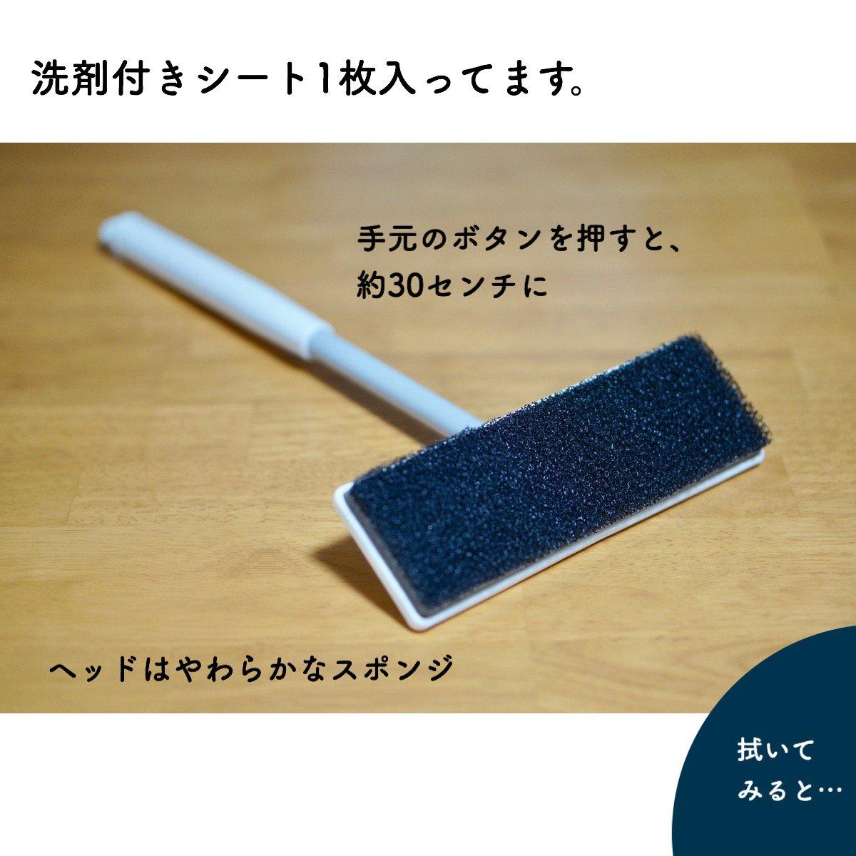 test ツイッターメディア - お掃除グッズを使ってみた?? (網戸編)#ダイソー  ダイソーの網戸用お掃除シートは厚みもあり、しっかり汚れを落とすことができる!ただ、細かい部分の汚れは拭き取れず…こまめな掃除をする方に向いてるグッズ??  続きをみる▽ https://t.co/o25x8Jk1Xe https://t.co/EoT3NqV0Td