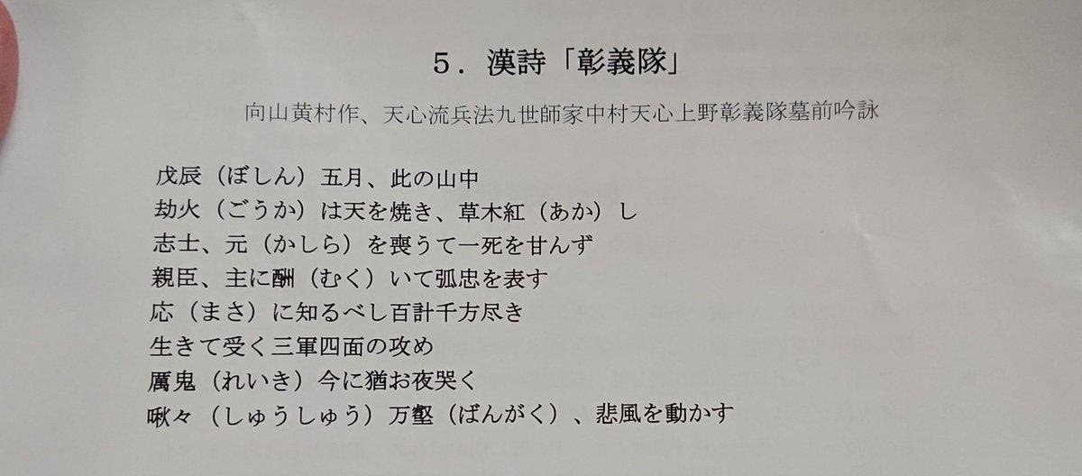 古武術 天心流兵法【公式】 on T...