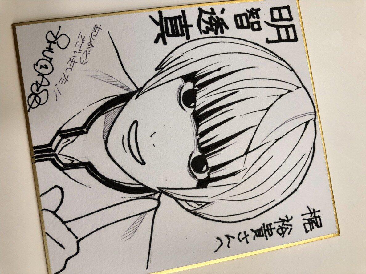 梶裕貴@staffさんの投稿画像