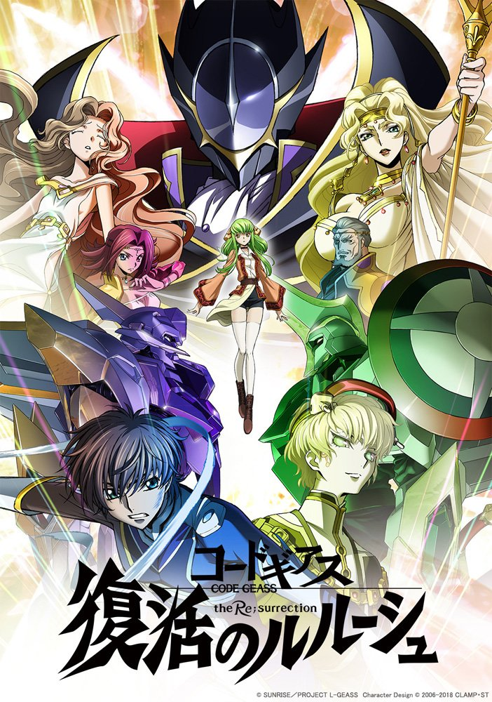 How the New Code Geass Film Makes the TV Series' Ending So