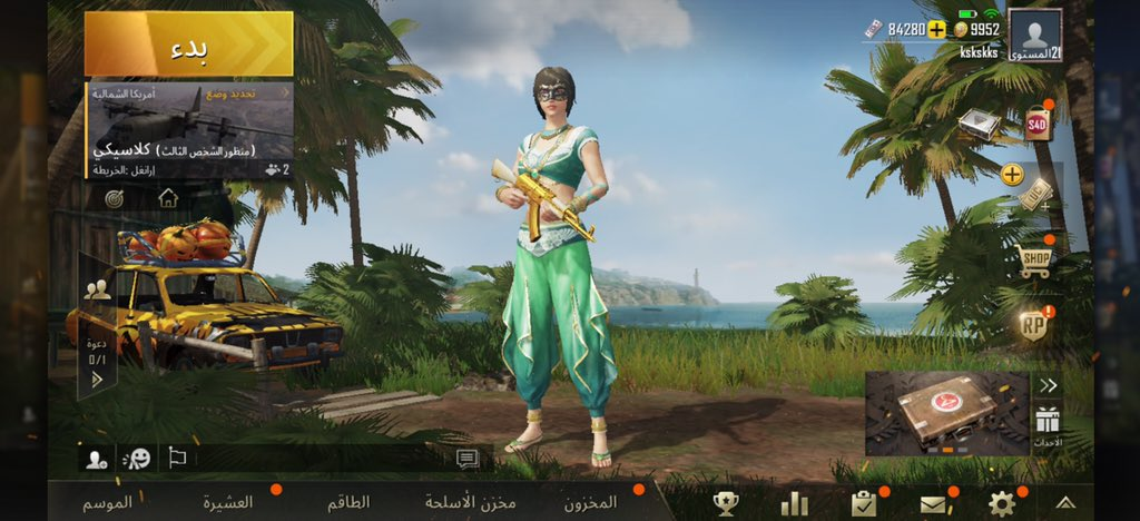 Pubg Mobile On Twitter You Asked For It We Listened Arabic