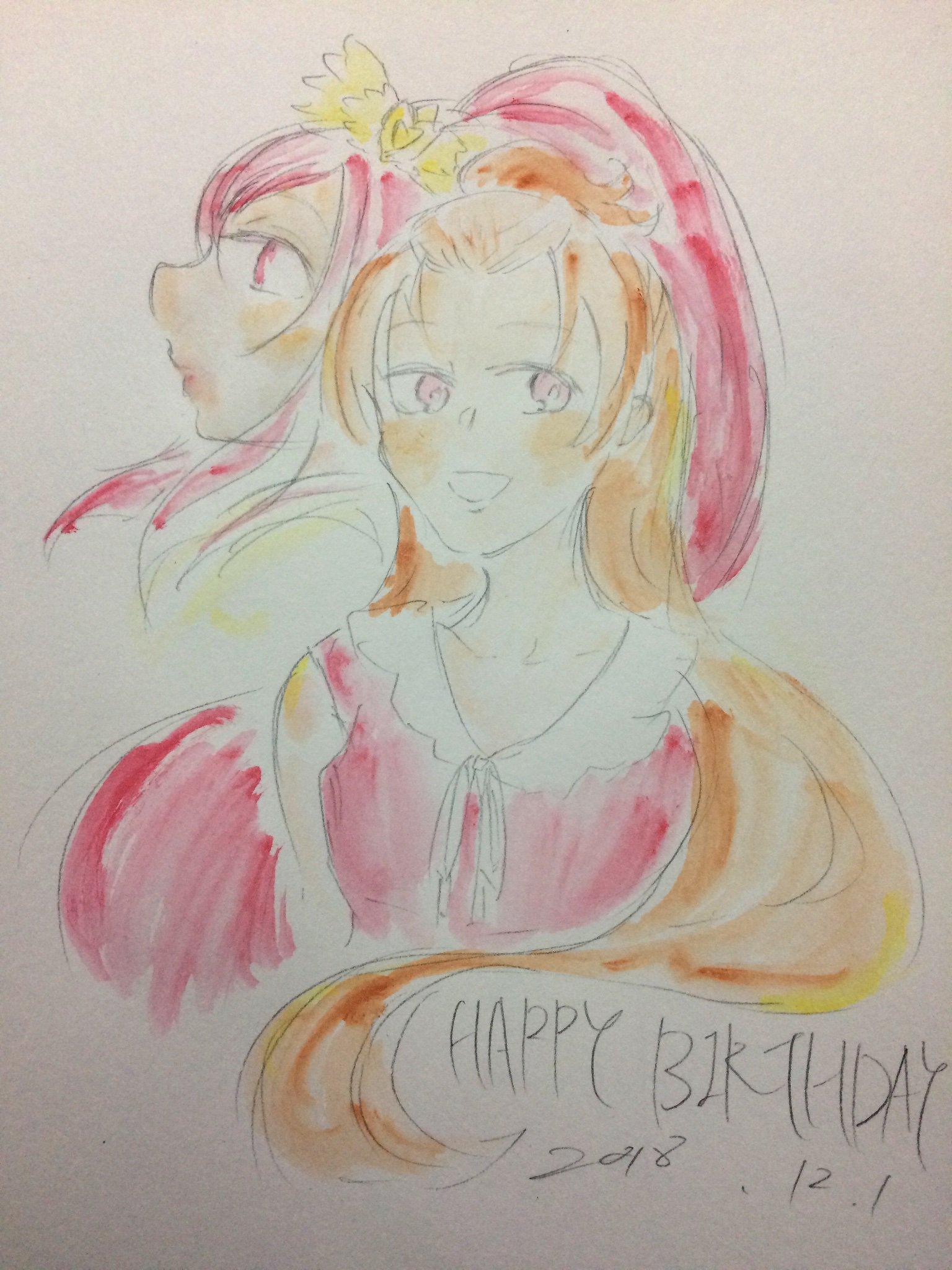 藍桜@文st描いたで。 (@AIRA_pizza1031)さんのイラスト