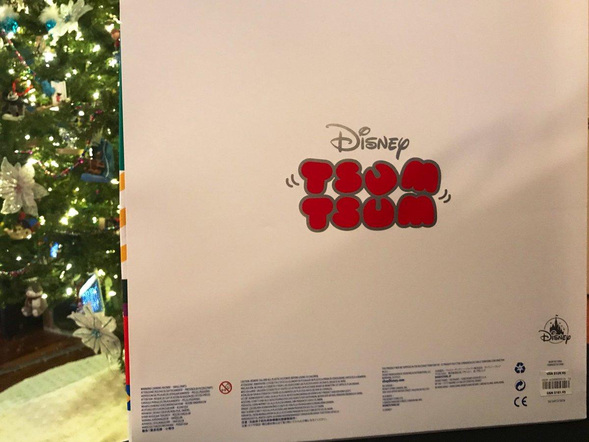 kicks christmas advent calendar