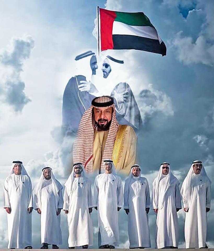 اليوم  الوطني الإماراتي ال 48....ولايزال العطاء مستمرآ النهضة