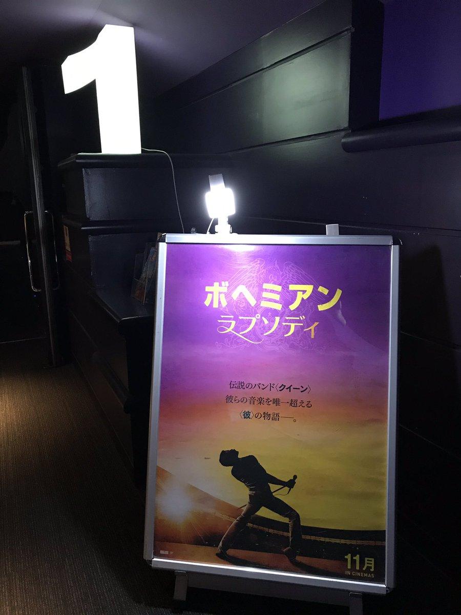 高槻アレックスシネマ 上映スケジュール