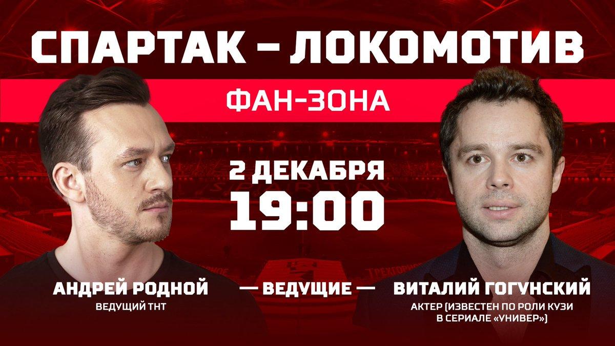Новости мира спорта DtWbxOVXgAEdA6N