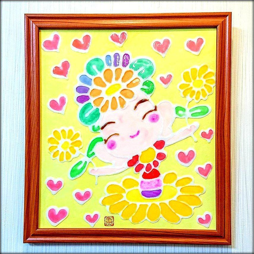 『家庭に幸せを招くお花の福の神さま』 を投稿しました。 #エキサイトブログ
