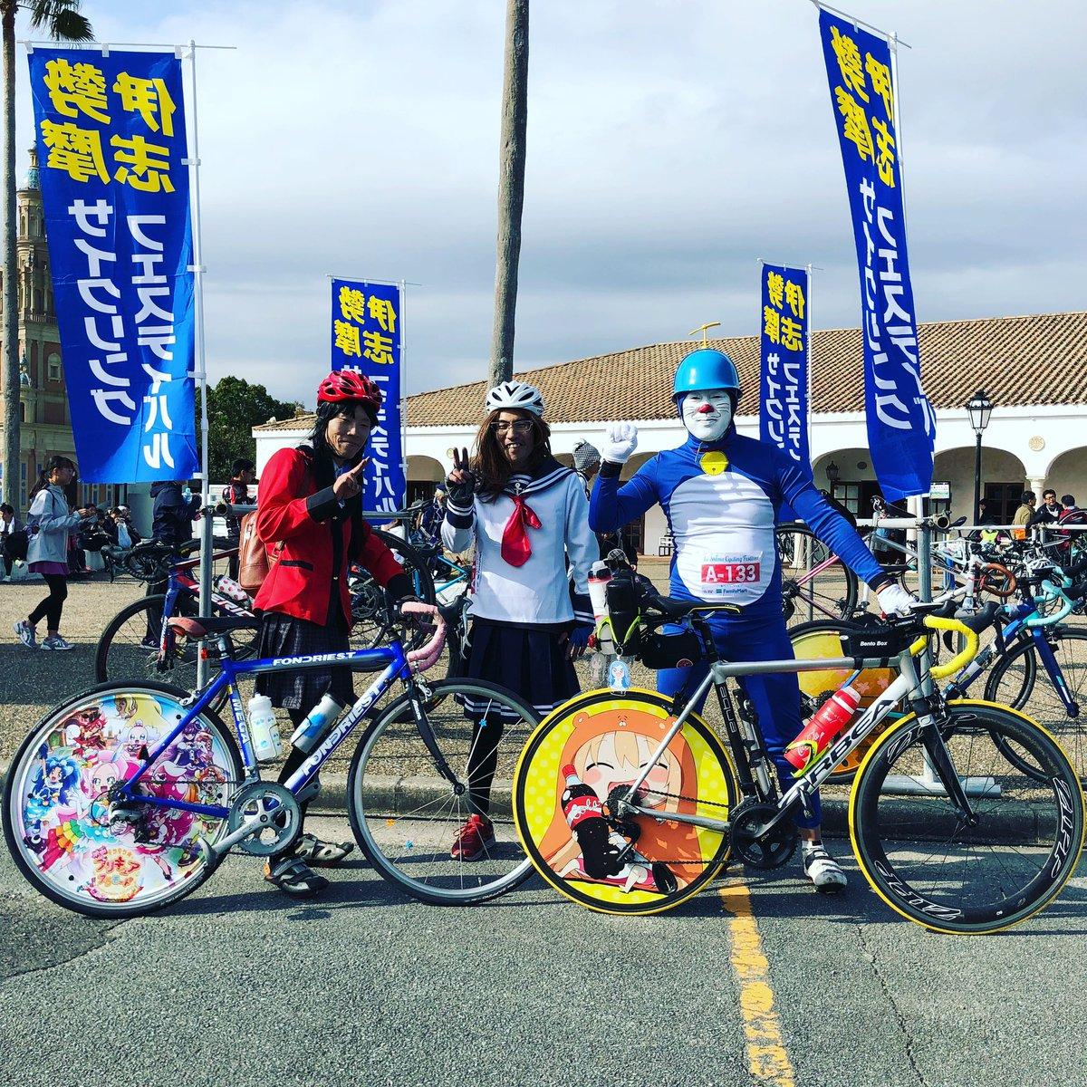 伊勢 志摩 サイクリング フェスティバル