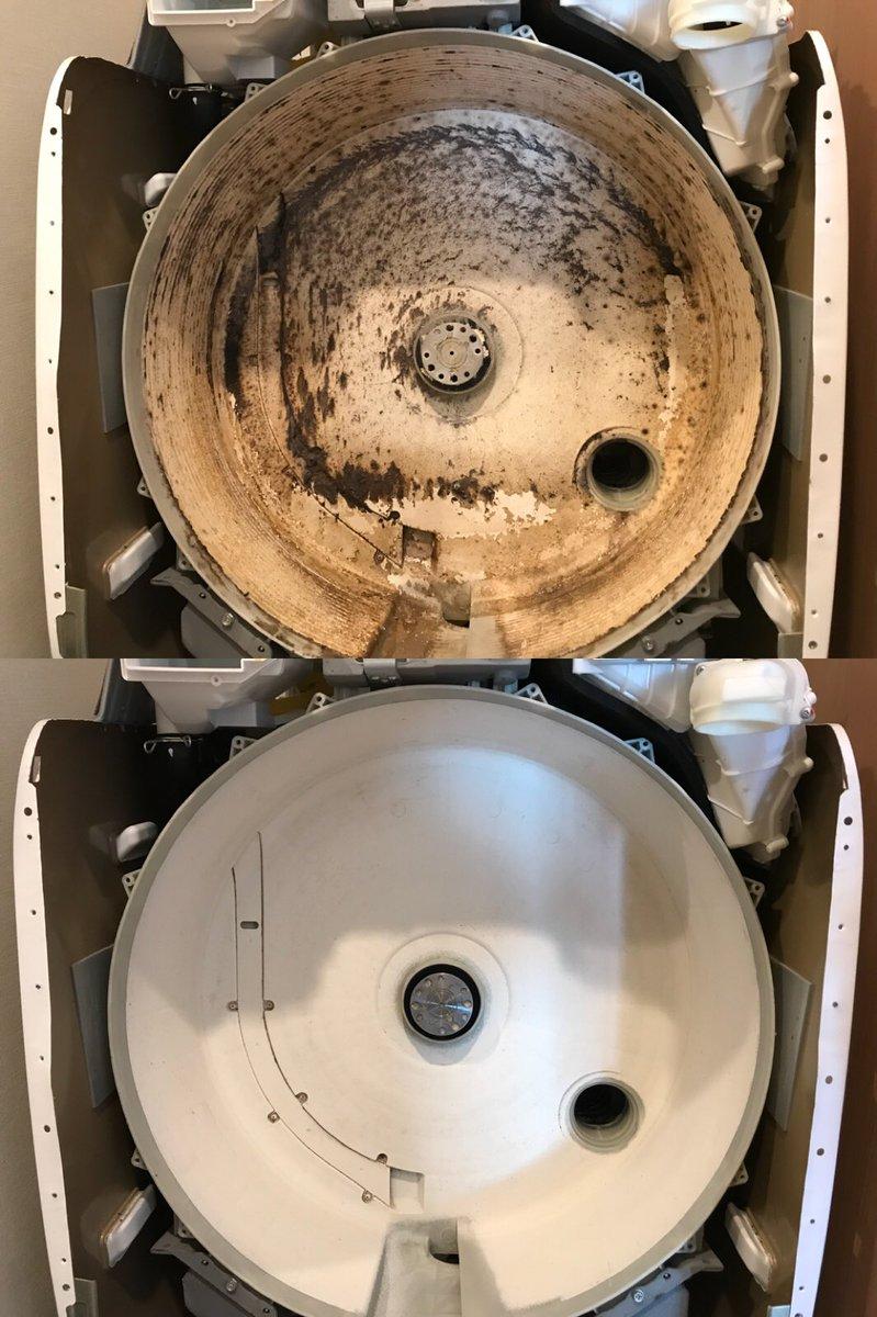 日立 ドラム 式 洗濯 機 臭い