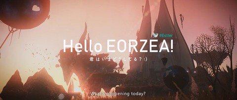 【FF14】「みんな、この世界でつながってる」zaneko氏の新作ショートムービー「Hello EORZEA! 君はいまどうしてる?:)」が公開! 【動画有 :馬鳥速報  : #FF14