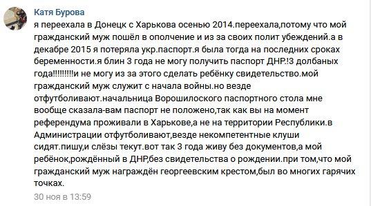 Пикеты против российской агрессии в отношении Украины прошли в Санкт-Петербурге - Цензор.НЕТ 6705