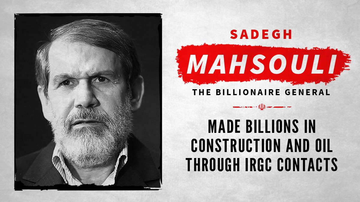 Thi #AntiCorruptionDays  Iranians have much to despair about. Their government is full of corrupt hypocrites. Meet Sadegh Mahsouli—The Billionaire General. Somehow he had a knack for winning lucrative construction and oil contracts from IRGC businesses. He is now worth billions.