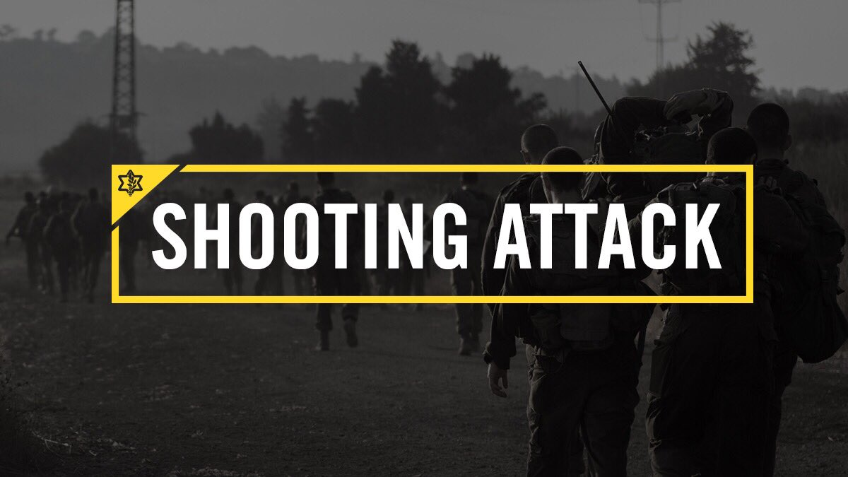 BREAKING: Reported shooting attack near the Ofra Junction, north of Jerusalem. Details to follow.