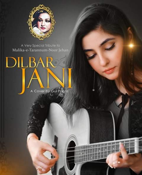 GulPanra Official on Twitter: