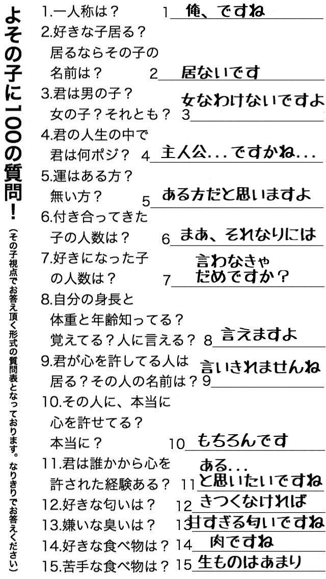 インスタ番号質問高画質 【YouTube Live】OBS