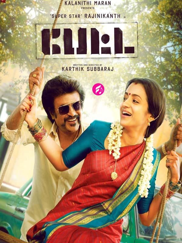 "Friends tamil mp3 on twitter: ""#kaala tamil full movie mp3 songs."