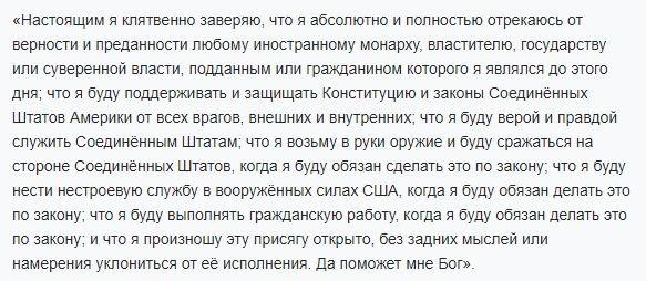 Алексееву похоронят в США