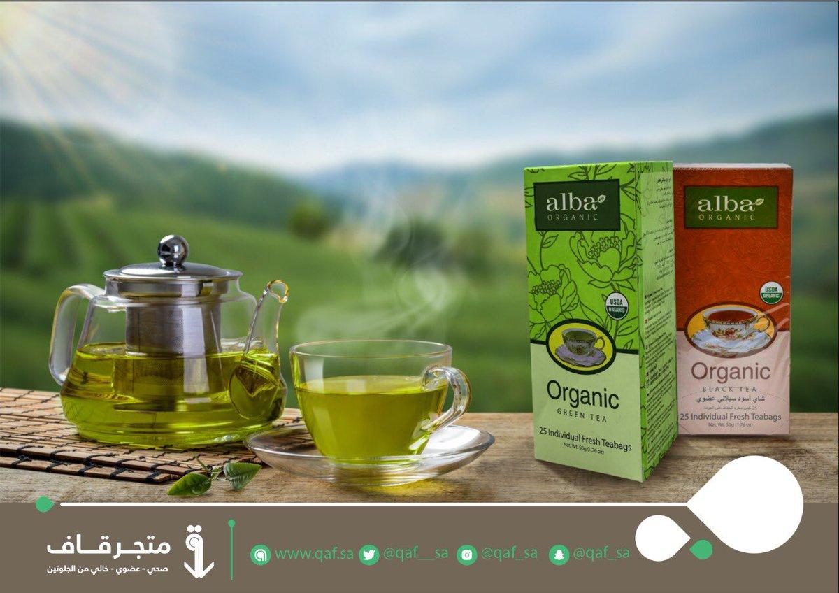 الصفحة الرئيسة Alwazah Tea
