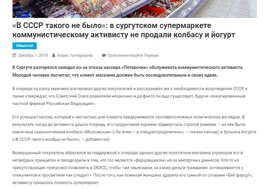 """Російським журналістам розповіли про могилу американця Рейлі, який три роки тому поїхав допомагати """"ополченцям"""" """"ДНР"""" і зник, - Казанський - Цензор.НЕТ 7797"""