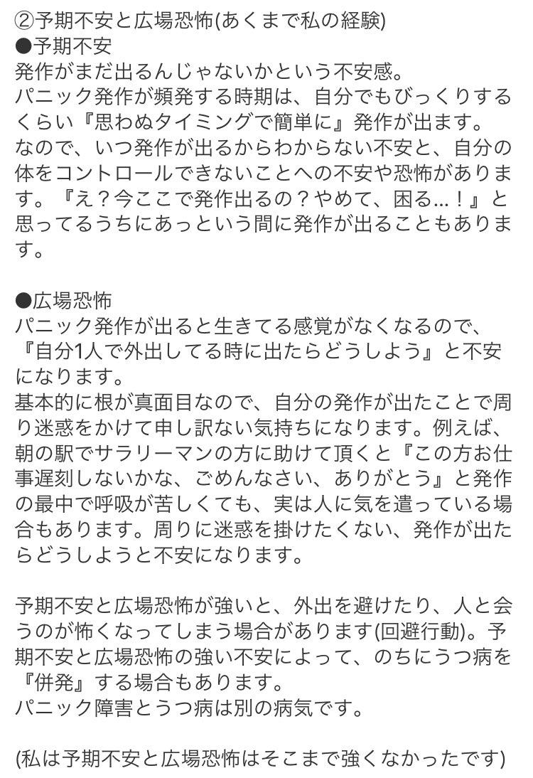 病気 松島聡
