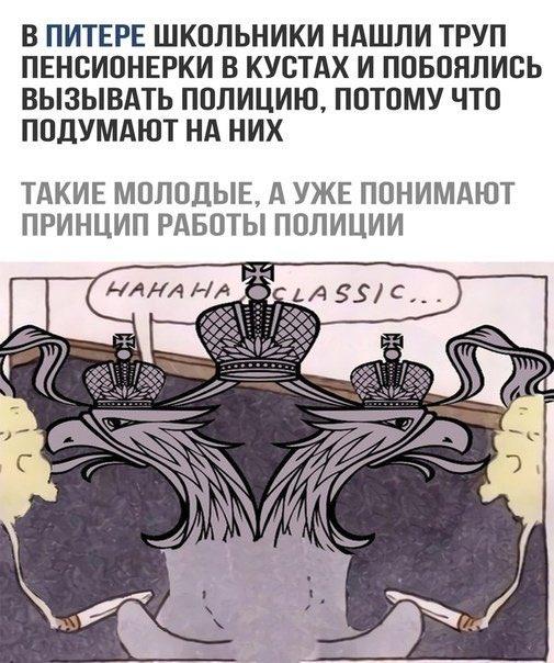 """Російським журналістам розповіли про могилу американця Рейлі, який три роки тому поїхав допомагати """"ополченцям"""" """"ДНР"""" і зник, - Казанський - Цензор.НЕТ 9248"""