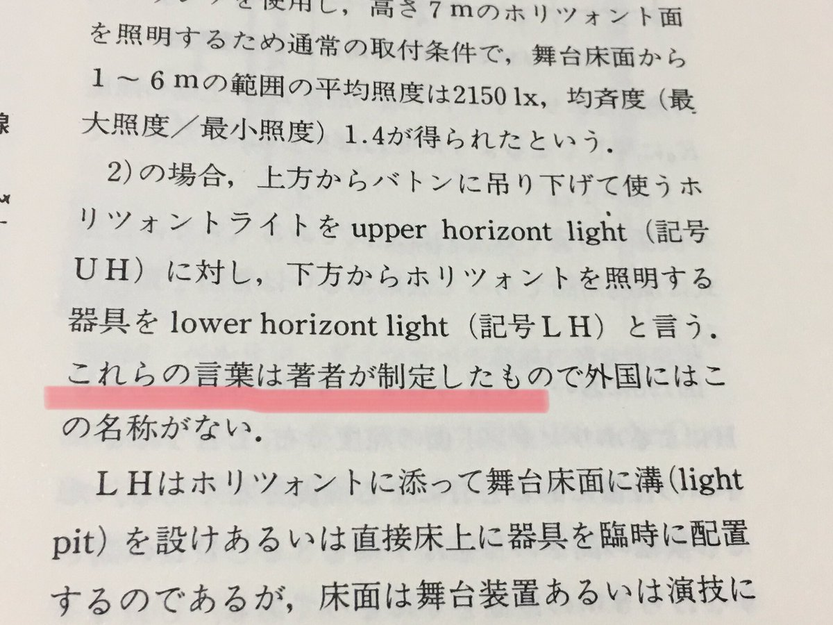 "Tamotsu Iwaki в Twitter: ""舞台..."