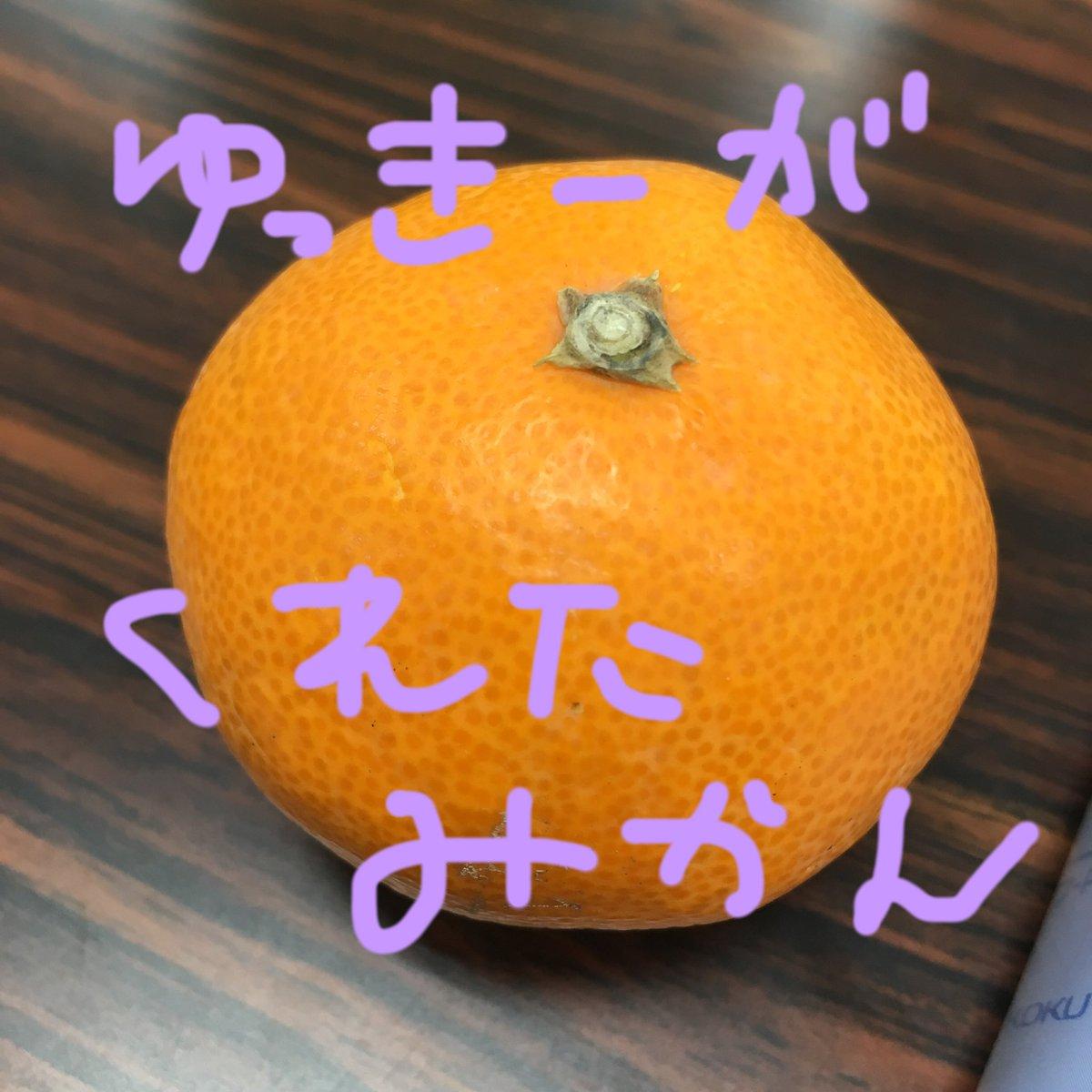鈴木みのり officialさんの投稿画像