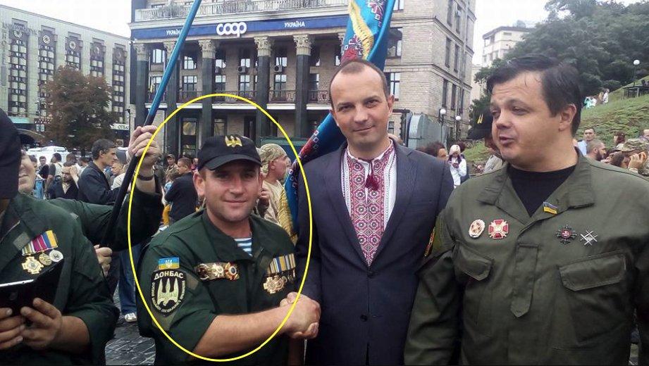 Акція протесту опозиції в Тбілісі: мітингувальники не визнають результатів президентських виборів - Цензор.НЕТ 6104