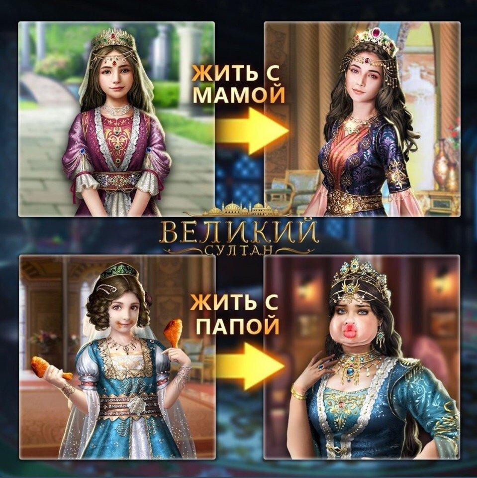 Юбилеем, смешные картинки про великий султан