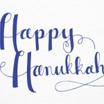 For those celebrating, happy first day of Hanukkah!