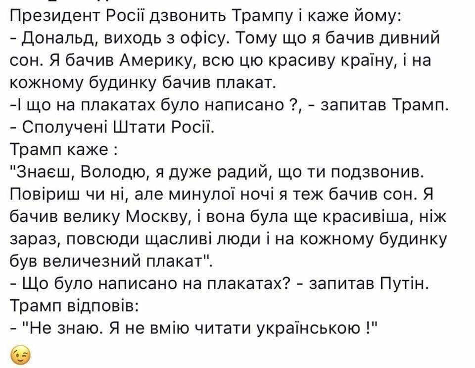 По 100 тисяч гривень держдопомоги отримали 17 сімей українців, незаконно позбавлених волі в РФ, - МінТОТ - Цензор.НЕТ 9052