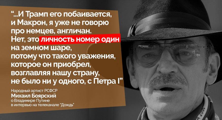 Российская фигуристка Навка стала совладельцем производителя соли в оккупированном Крыму - Цензор.НЕТ 5193