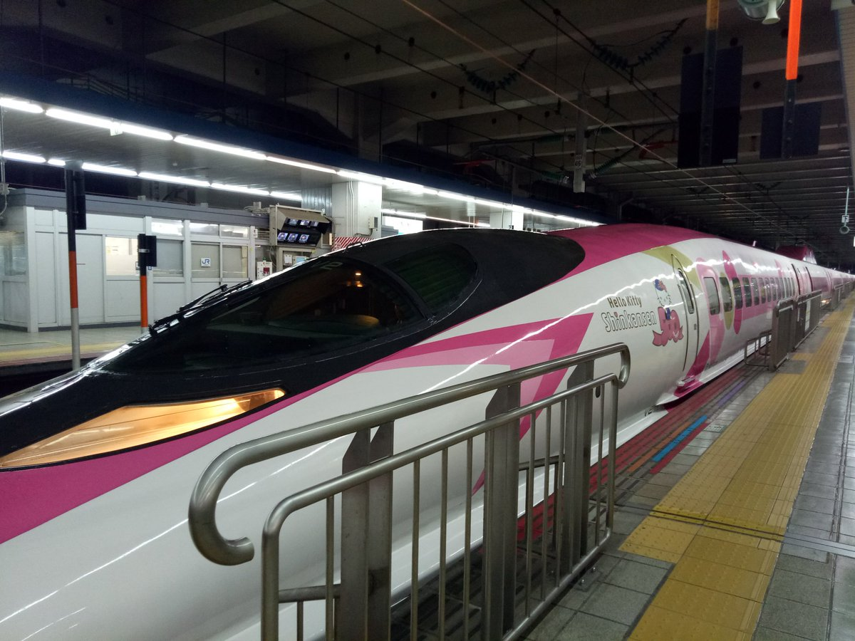 "Woke up early just to catch up the 6:40AM trip of the cutest shinkansen the ""Hello Kitty"" to Okayama  #travel2018 pic.twitter.com/lysqQqCk7R"