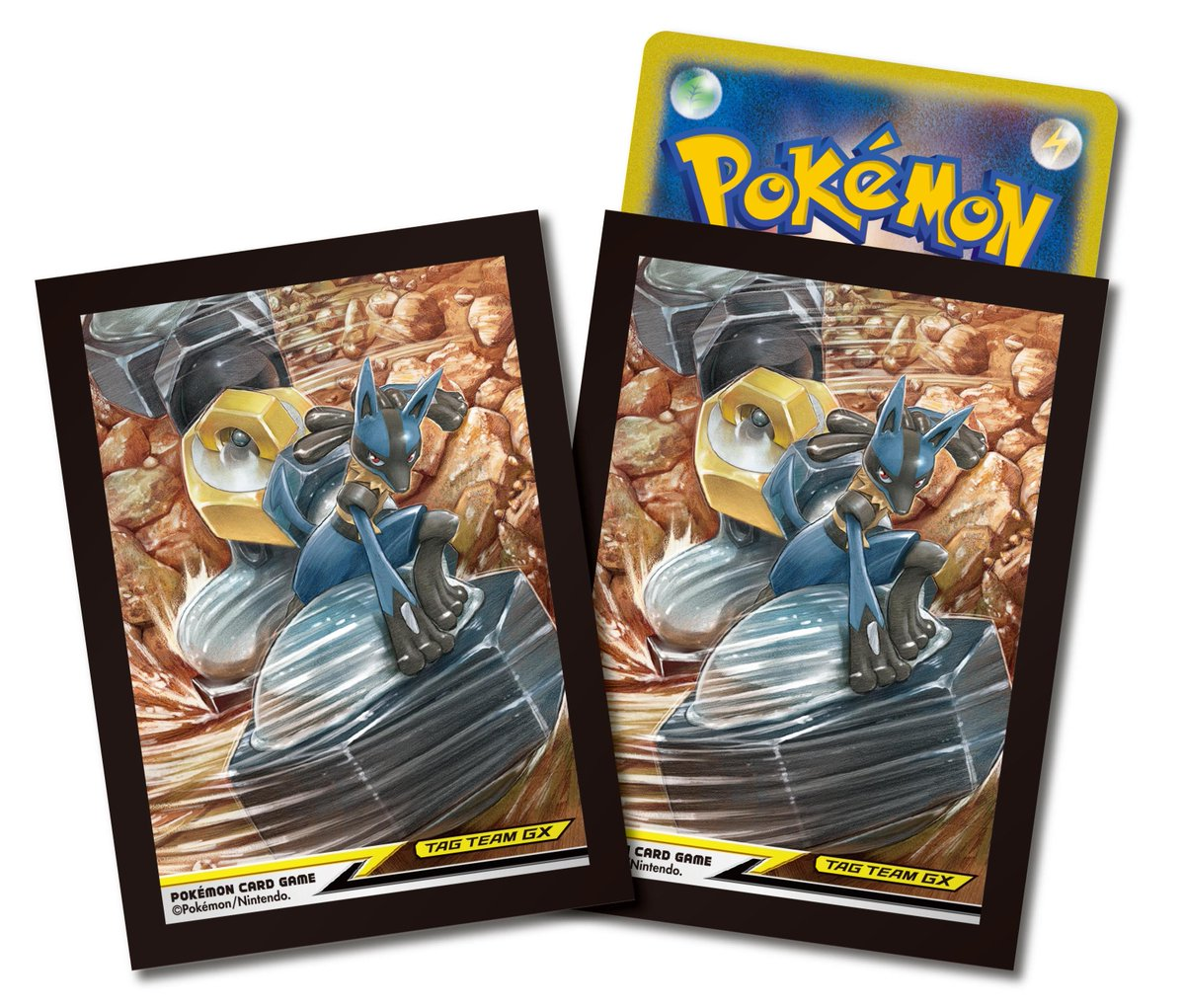 tweet-New Melmetal card sleeves and playmat! https://t.co/FChslSwpWS