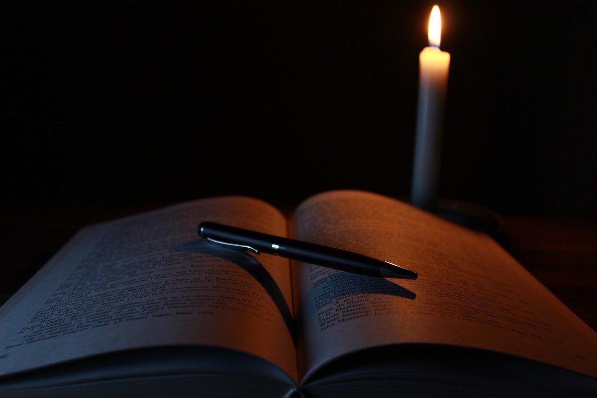 book Alam