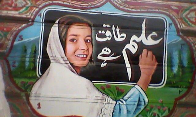 Samar MinAllah Khan (@SamarMinallahKh) | Twitter