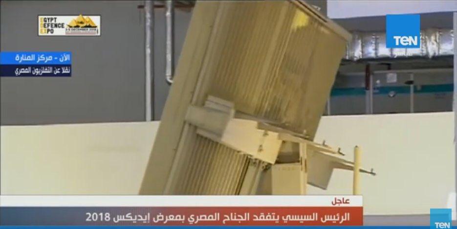 معرض مصر الأول للصناعات الدفاعية والعسكرية EDEX-2018 - صفحة 3 Dte8VWpXQAYrF2v