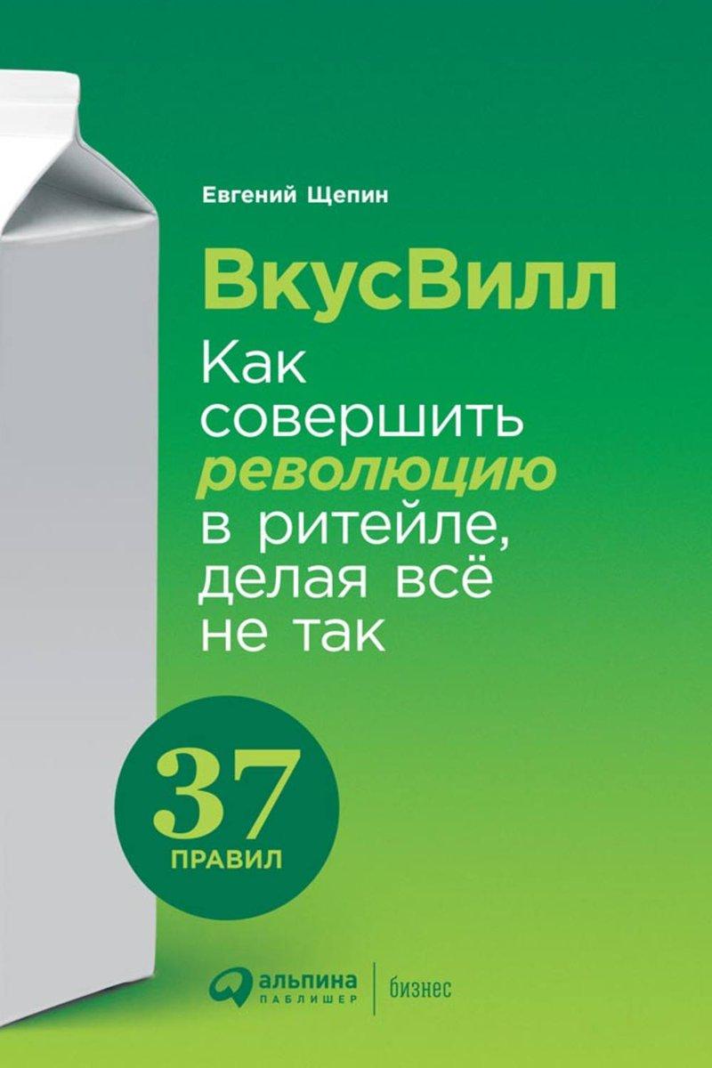 Ebook Er For Symbian Belle