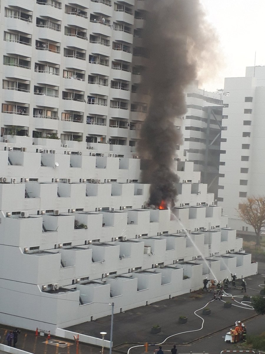川崎市幸区河原町の団地で火事の現場画像