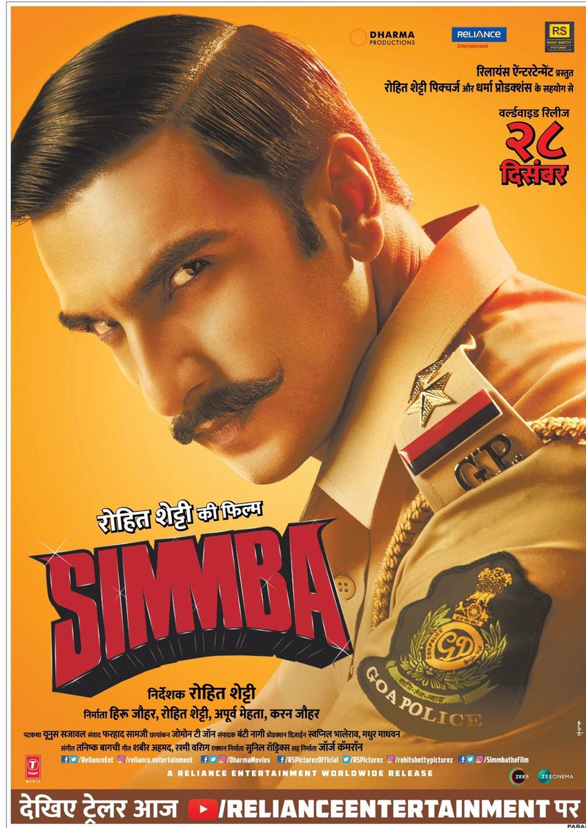 More Brand New Posters Of Simmba Featuring Ranveer Singh