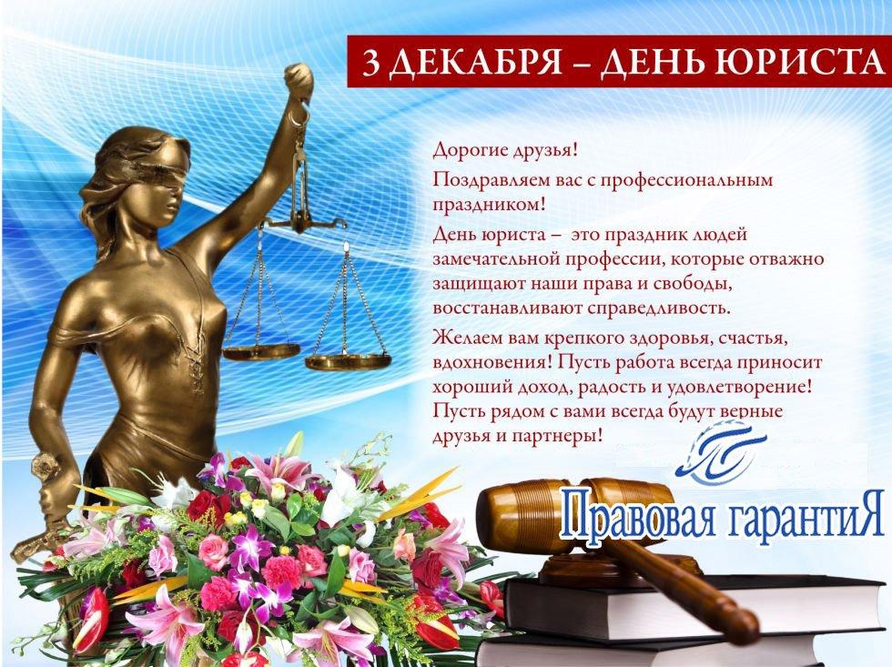 поздравления друзьям с профессиональным праздником