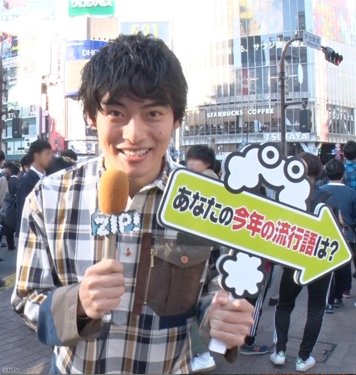 "ZIP! 日テレ on Twitter: ""✨今年..."
