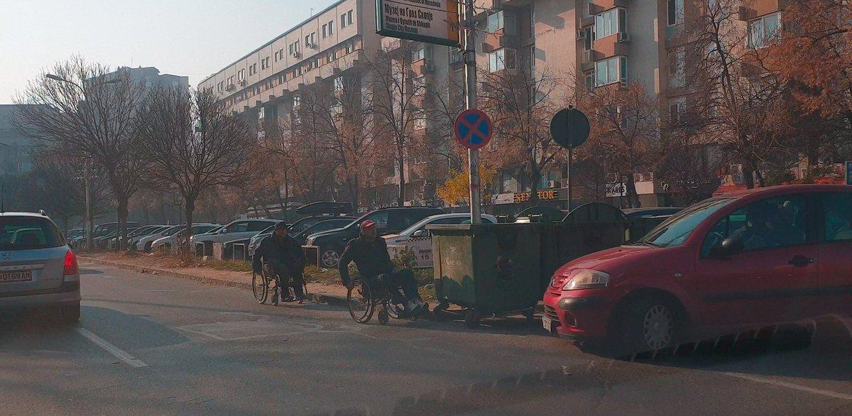 #Скопје - хоророт на лицата со посебни потреби :(