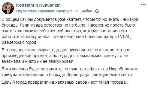 Ми продовжуємо документувати страждання мешканців окупованого Криму, - глава моніторингової місії ООН Фрейзер - Цензор.НЕТ 2093