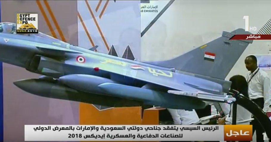 معرض مصر الأول للصناعات الدفاعية والعسكرية EDEX-2018 - صفحة 3 DtfOdnMWsAEayQI