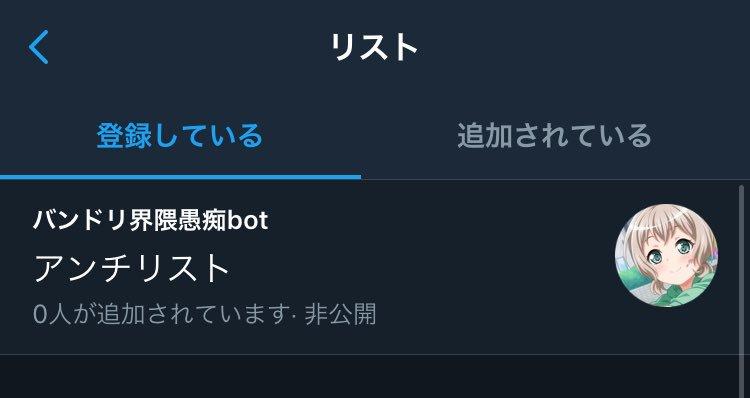 愚痴 バンドリ 【バンドリ!ガルパ攻略】愚痴・不満掲示板