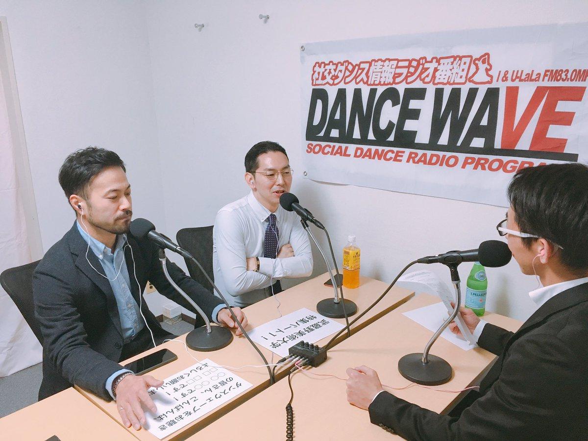 🎧【公式】社交ダンス情報ラジオ...