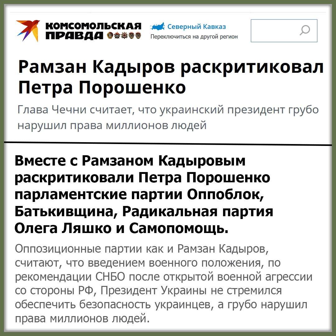 Радикальных изменений из-за прекращения Соглашения о дружбе с РФ не будет, - советник главы МИД Качка - Цензор.НЕТ 7973